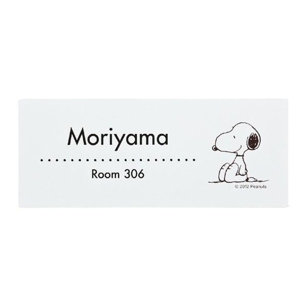 表札 戸建 おしゃれ アクリル表札 SPAWA-1 スヌーピー SNOOPY サインプレート ネームプレート|e-housemania