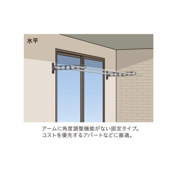 物干し 屋外 窓壁用物干し 物干し金物 物干金物 物干し掛け 川口技研  窓壁用ホスクリーン アーム固定タイプ EK-55型 55cm 1本 角度調整なし|e-housemania|04
