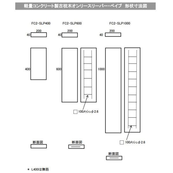 庭 敷石 ストーンステップ 飛石 踏石舗装アイテム 敷材 コンクリート製 古枕木 日本 オンリースリーパー ベイブ960〜990(1枚単位)|e-housemania|04