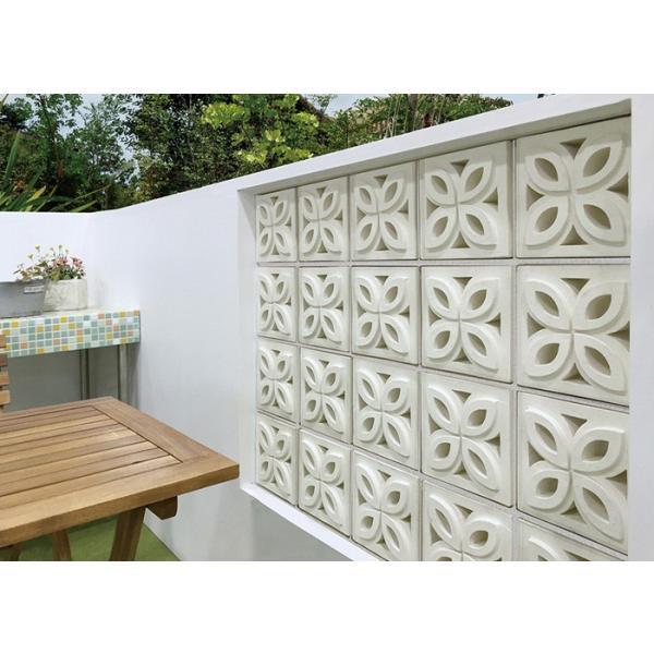 ブロック 塀 アプローチ エントランス せっき質無釉ブロック ポーラスブロック200 190Fタイプ 白土(配筋溝あり・4本角溝) 1個単位 屋外壁 diy|e-housemania|06