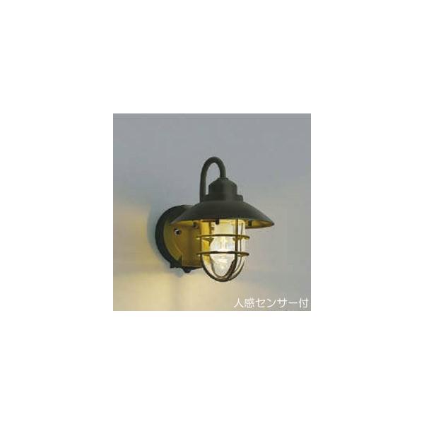屋外照明 マリンランプ 玄関 照明 ポーチ灯 ポーチライト LED付 人感センサー付 タイマー付 ON-OFFタイプ 防雨型 高さ267×幅215 茶色 照明器具|e-housemania|01