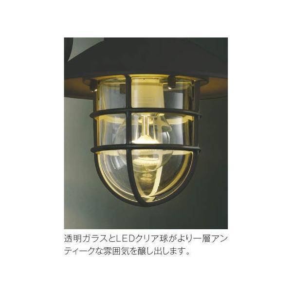 屋外照明 マリンランプ 玄関 照明 ポーチ灯 ポーチライト LED付 人感センサー付 タイマー付 ON-OFFタイプ 防雨型 高さ267×幅215 茶色 照明器具|e-housemania|02