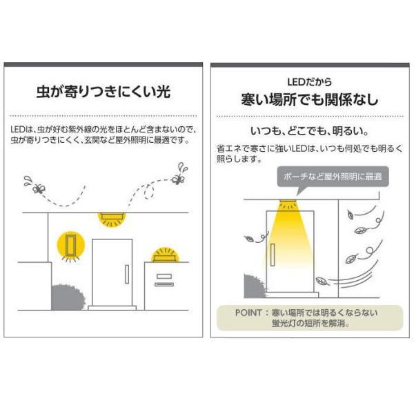 屋外照明 マリンランプ 玄関 照明 ポーチ灯 ポーチライト LED付 人感センサー付 タイマー付 ON-OFFタイプ 防雨型 高さ267×幅215 茶色 照明器具|e-housemania|04