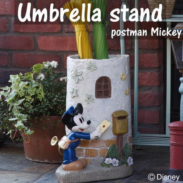 傘立て かさ立て ディズニー ポストマンミッキー  受け皿付き  ガーデンニング雑貨|e-housemania