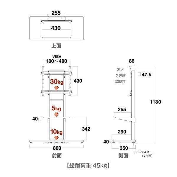棚板付き コーナーテレビ台 32-55V型 テレビスタンド 壁よせ 壁掛けテレビ台 おしゃれ ロータイプ|e-jimuyouhin|12
