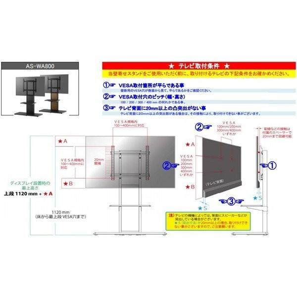 棚板付き コーナーテレビ台 32-55V型 テレビスタンド 壁よせ 壁掛けテレビ台 おしゃれ ロータイプ|e-jimuyouhin|13
