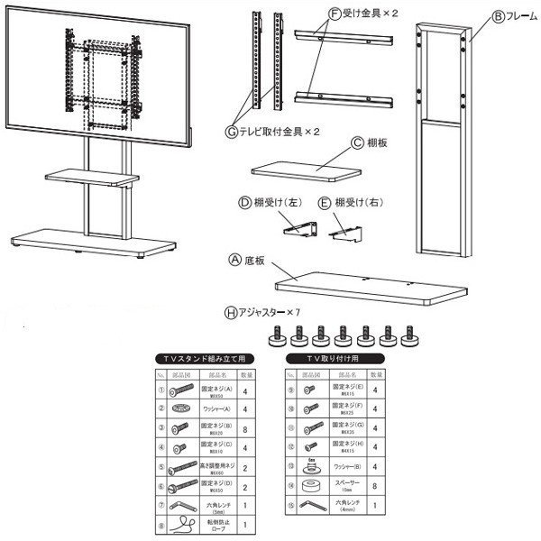 棚板付き コーナーテレビ台 32-55V型 テレビスタンド 壁よせ 壁掛けテレビ台 おしゃれ ロータイプ|e-jimuyouhin|14
