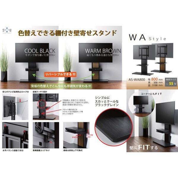 棚板付き コーナーテレビ台 32-55V型 テレビスタンド 壁よせ 壁掛けテレビ台 おしゃれ ロータイプ|e-jimuyouhin|05