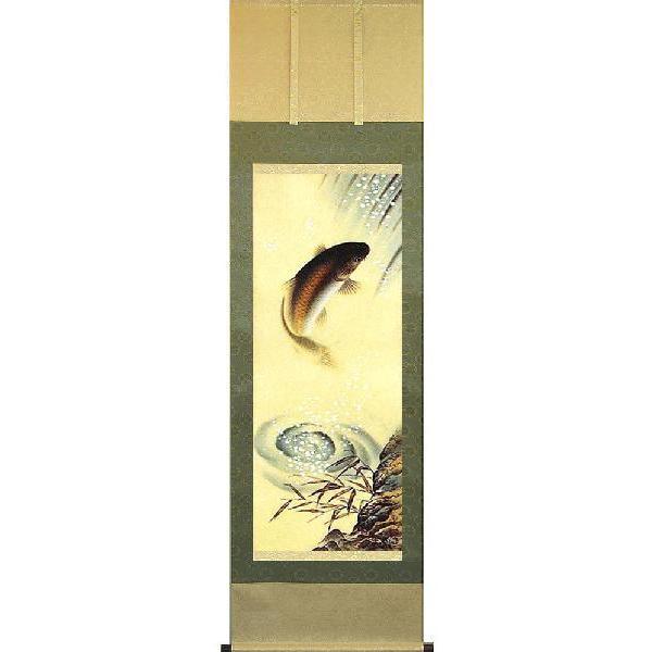 掛け軸「滝上り鯉」足利蕉峰作 掛軸 モダン