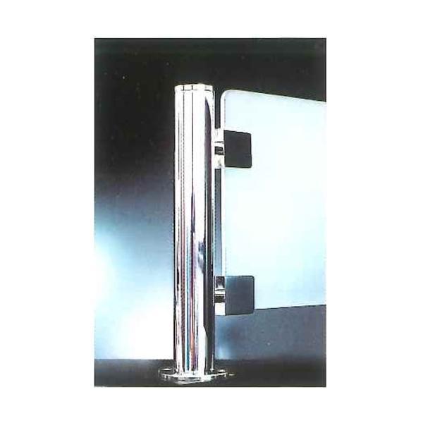 ガラススクリーンポール(ホルダータイプ) Sタイプ 平二方 32mm x L200mm 平頭 インロー固定 クローム