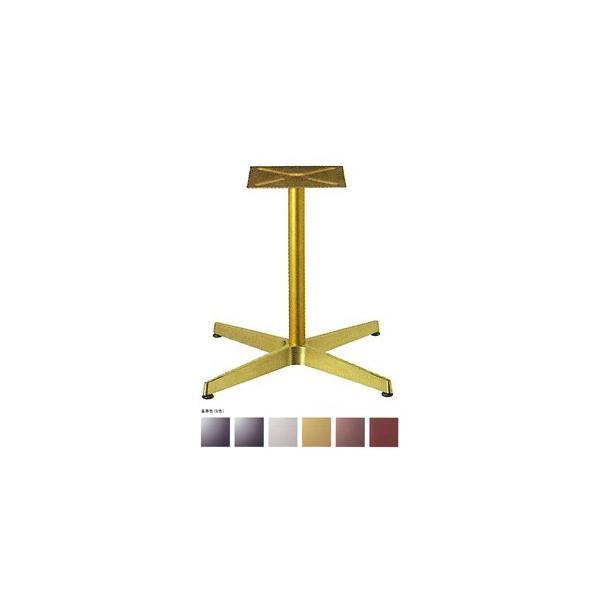 テーブル脚 AB2650 ベース463x463 パイプ42.7φ 受座240x240 アルミゴールド/塗装パイプ AJ付 高さ700mmまで※代引不可商品です