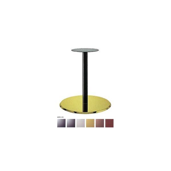 テーブル脚 フラットS7360 ベース360φ パイプ50.8φ 受座280φ ゴールド/塗装パイプ 高さ700mmまで※代引不可商品です