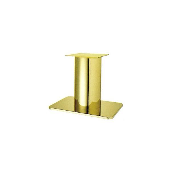 テーブル脚 マリオS7680 ベース680x455 パイプ210φ 受座350x350 ゴールドメッキ AJ付 高さ700mmまで※代引不可商品です