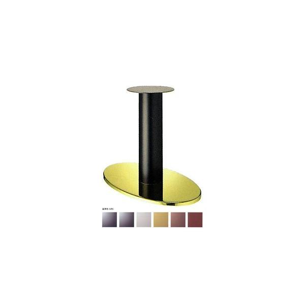 テーブル脚 オーバルS7700 ベース700x420 パイプ139φ 受座280φ ゴールド/塗装パイプ AJ付 高さ700mmまで※代引不可商品です
