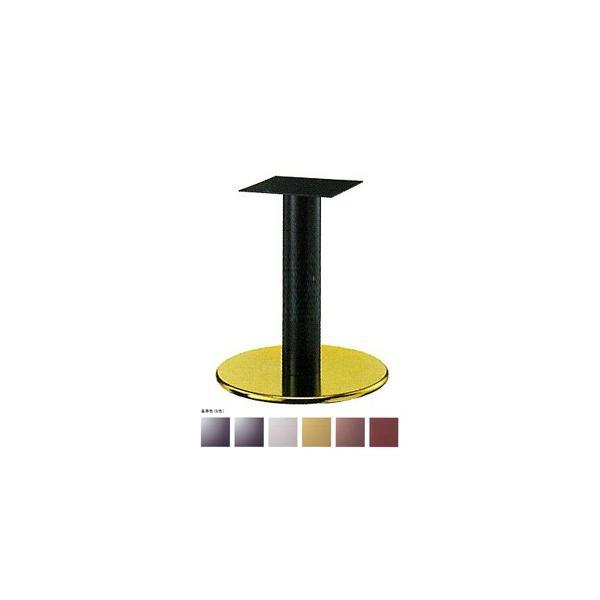 テーブル脚 ラウンドS7500 ベース500φ パイプ139φ 受座240x240 ゴールド/塗装パイプ AJ付 高さ700mmまで※代引不可商品です