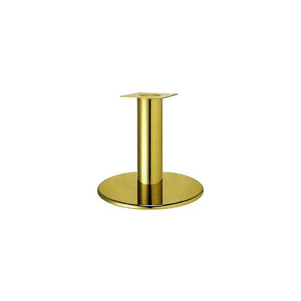 テーブル脚 ラウンドS7600 ベース600φ パイプ139φ 受座240x240 ゴールドメッキ AJ付 高さ700mmまで※代引不可商品です