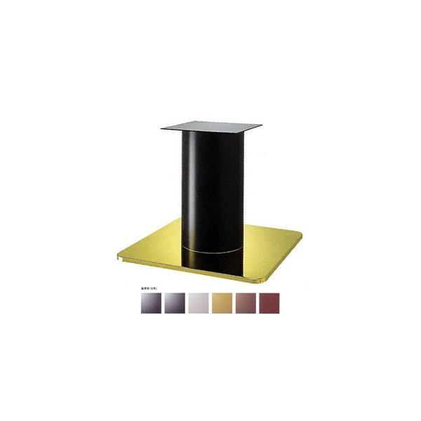 テーブル脚 スカイS7560 ベース560x560 パイプ139φ 受座240x240 ゴールド/塗装パイプ AJ付 高さ700mmまで※代引不可商品です