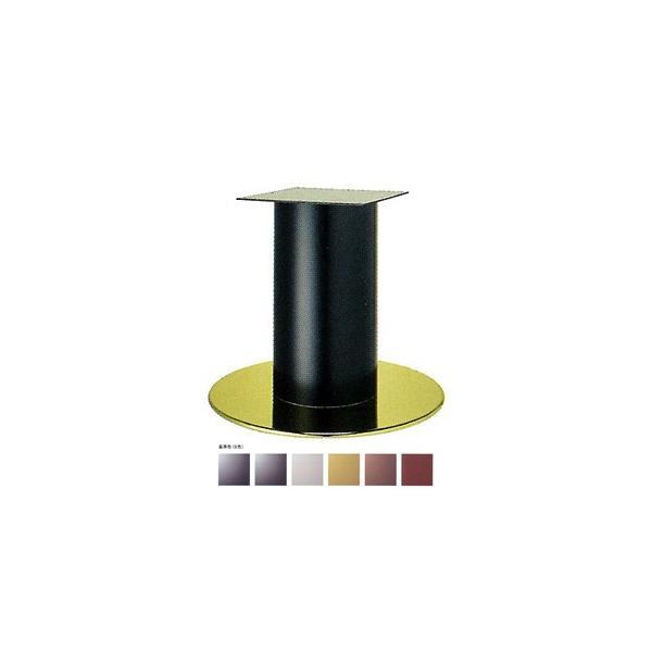 テーブル脚 ソフトS7620 ベース620φ パイプ139φ 受座240x240 ゴールド/塗装パイプ AJ付 高さ700mmまで※代引不可商品です