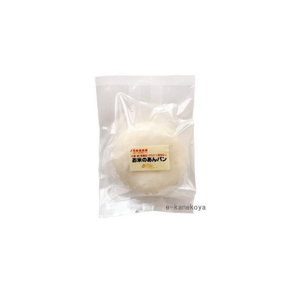 冷凍 お米のあんパン 1個|エルフィンインターナショナル
