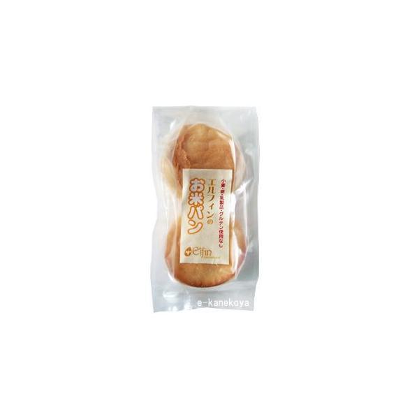 冷凍 エルフィンの お米パン・バンズ 2個 エルフィンインターナショナル /取寄せ