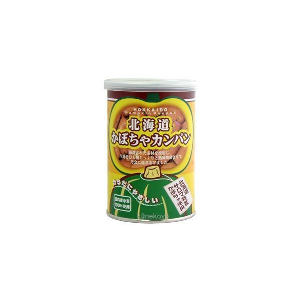 北海道かぼちゃカンパン(缶) 110g|北海道製菓