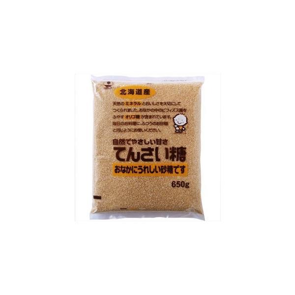 ホクレン てんさい糖 650g|ホクレン農業協同組合/取寄せ