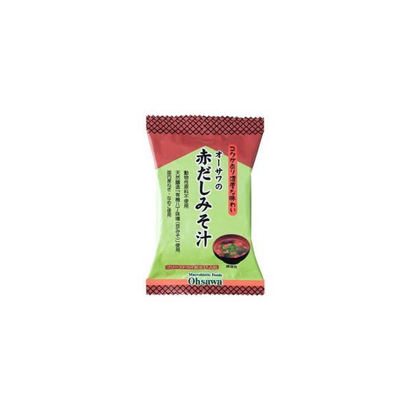 オーサワの赤だしみそ汁 1食分9.2g  オーサワジャパン