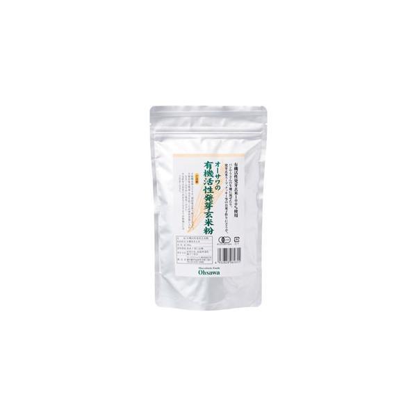 オーサワの有機活性発芽玄米粉 300g オーサワジャパン /取寄せ