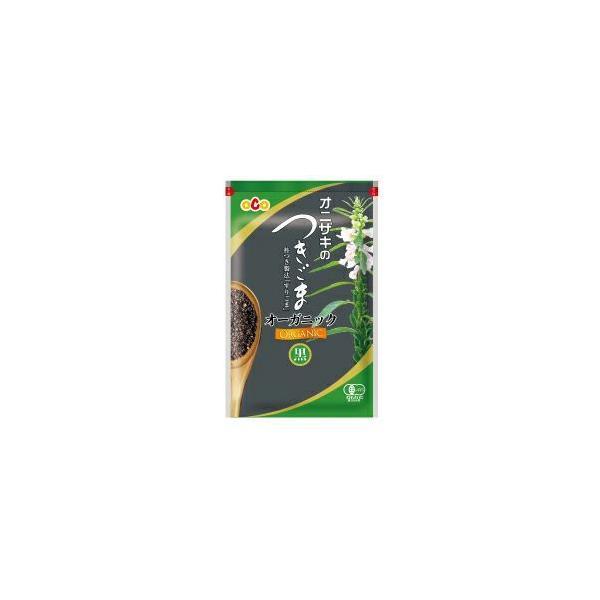 オニザキのつきごま(黒) オーガニック 85g (杵つき製法すりごま) オニザキコーポレーション