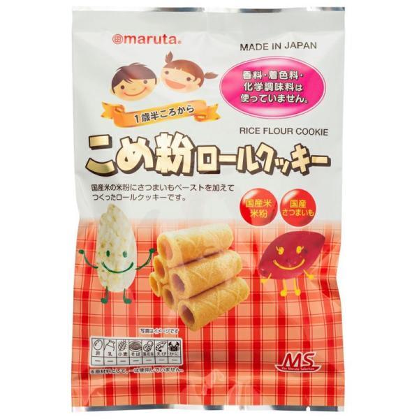 MSシリーズ こめ粉ロールクッキー 10個 太田油脂(マルタ)