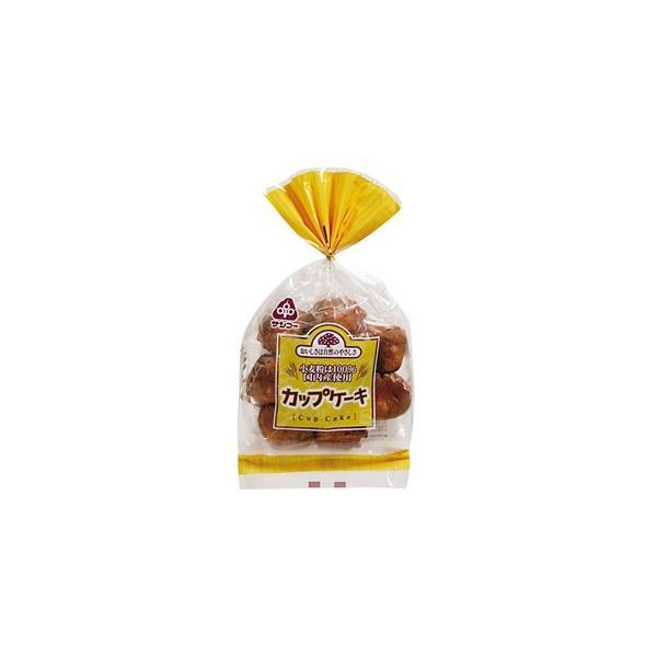 カップケーキ 8個|サンコー /取寄せ /賞味期限残20日程度/