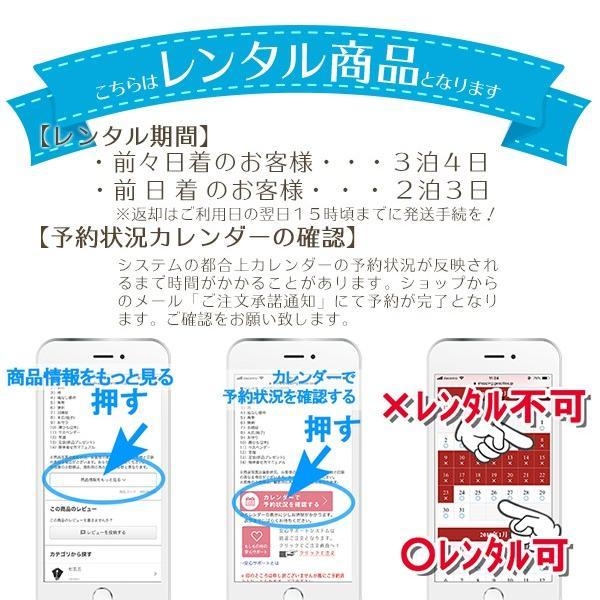 七五三 5歳 男の子 七五三 着物 5歳 753 男 着物 往復送料無料 フルセットレンタル 簡単着付けマニュアル付|陽気な天使(青緑ベージュ系)|E-5-042|e-kimono-rental|07