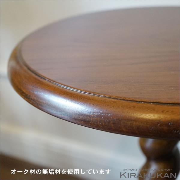 アンティーク家具 リプロダクト家具 コーヒーテーブル サイドテーブル 花台 JG802 送料無料|e-kirakukan|04