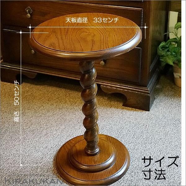 アンティーク家具 リプロダクト家具 コーヒーテーブル サイドテーブル 花台 JG802 送料無料|e-kirakukan|05