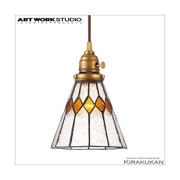 RoomClip商品情報 - ARTWORKSTUDIO アートワークスタジオ ペンダントライト Stained glass-pendant Break (ステンドグラスペンダント ブレイク):白熱球 aw-0388