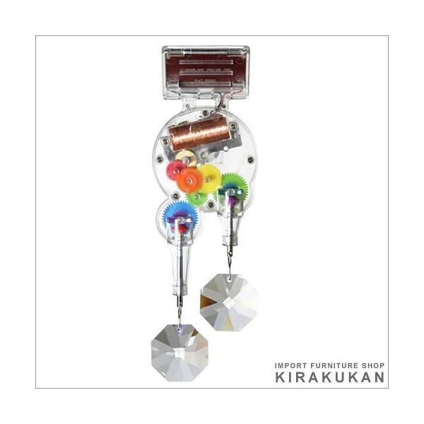 輸入雑貨 レインボーメーカー(ダブル) e-kirakukan