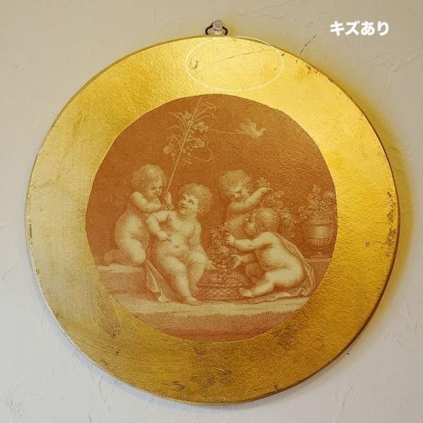 【訳あり・即納!・一部キズあり】天使の板絵 エンジェル 雑貨 天使雑貨 丸形 ゴールド|e-kirakukan|10