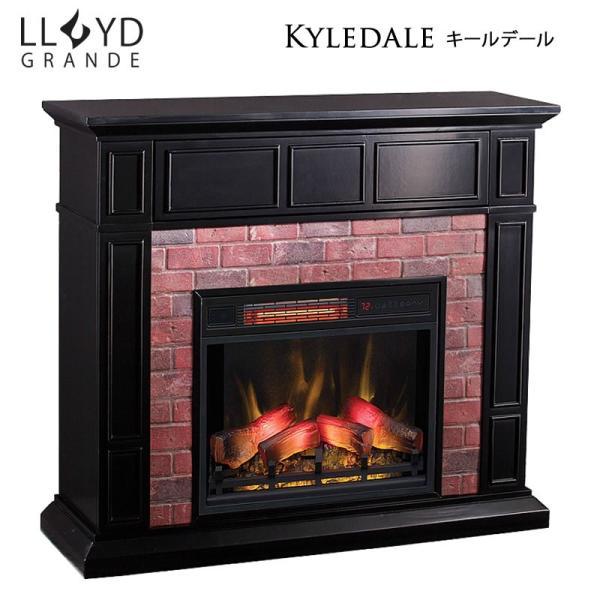 電気式暖炉 ロイドグランデ 23インチ キールデール 3Dパワーヒートタイプ(1000W)サテンブラック&アンティーク赤レンガ色