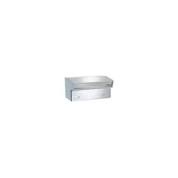HSK ポスト 戸建用 ステンレス  ポスト [641] ハッピー金属