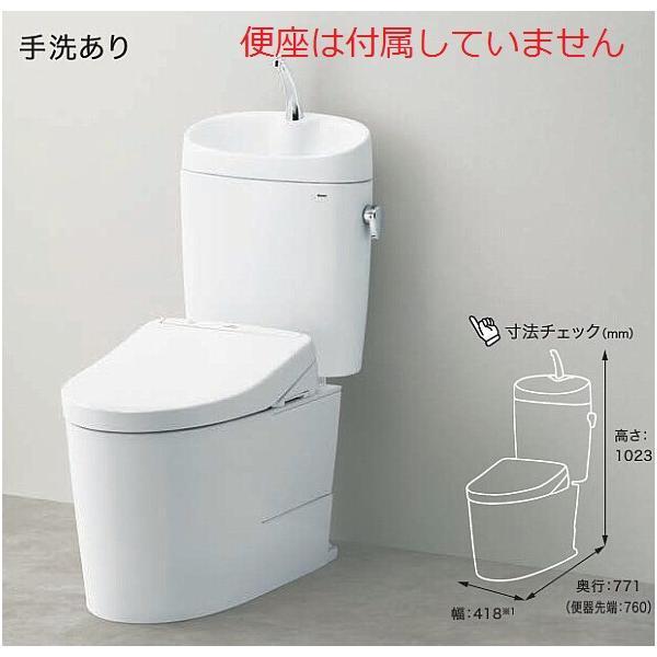 メーカー直送 送料無料 TOTO ピュアレストEX 組み合わせ便器(ウォシュレット別売) 手洗あり [CS325BPR-SH335BAK] 一般地 壁排水