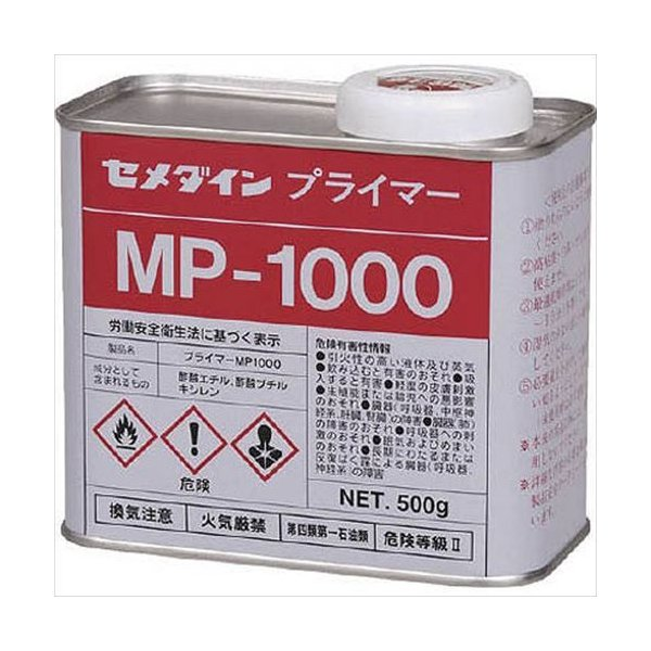 【法人様限定】 セメダイン プライマー プライマーMP-1000 [SM-269] 500g 10缶 4t配送   メーカー直送