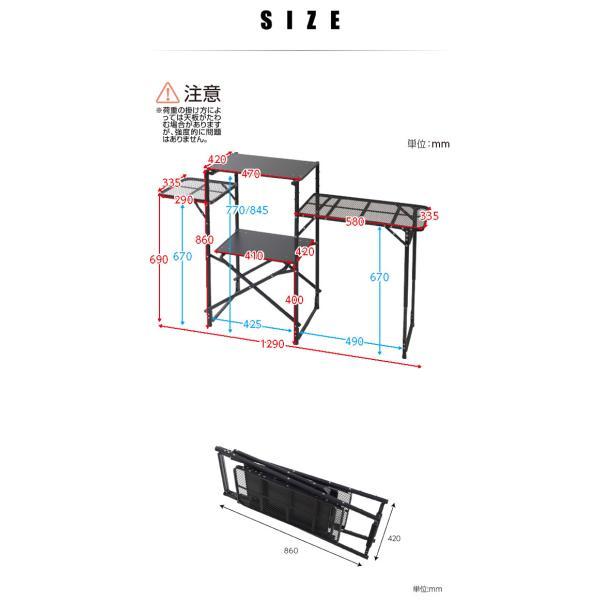 タフライトスタンド TLS-150(MBK) レジャーテーブル バーベキューテーブル 折りたたみテーブル キャンプ アウトドア バーベキュー 花見【あすつく】 e-kurashi 14