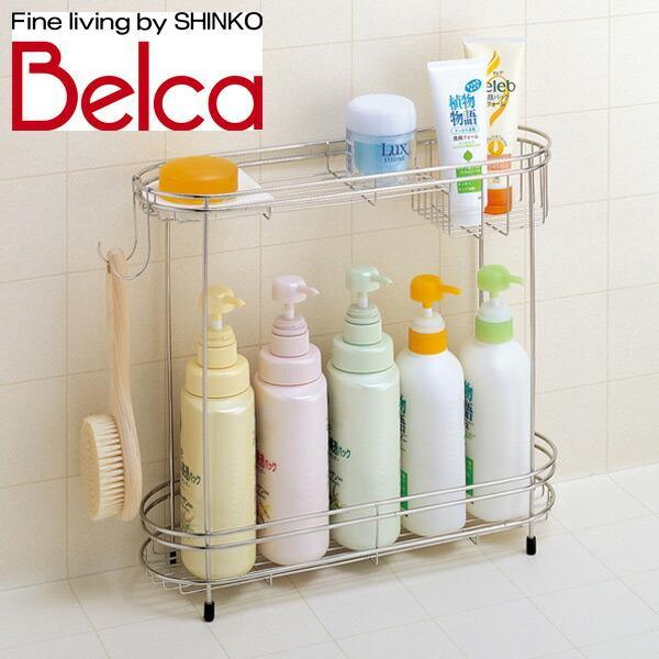 ベルカ(Belca) ステンレス バスカウンター 2段 FS-514 整理棚 ラック シャンプー台 シャンプーラック ラック 収納 浴室 風呂