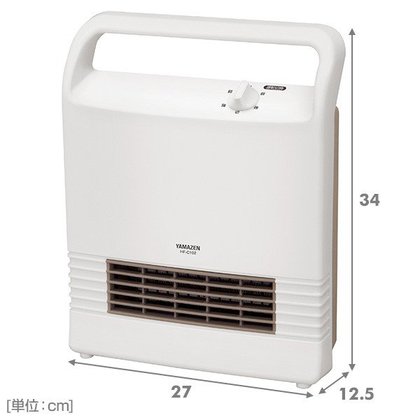 セラミックファンヒーター 速暖 (2段階切替式) HF-C102(W) ホワイト セラミックヒーター 小型ヒーター 電気ヒーター 暖房機 脱衣所 トイレ 洗面所 足元ヒーター|e-kurashi|03