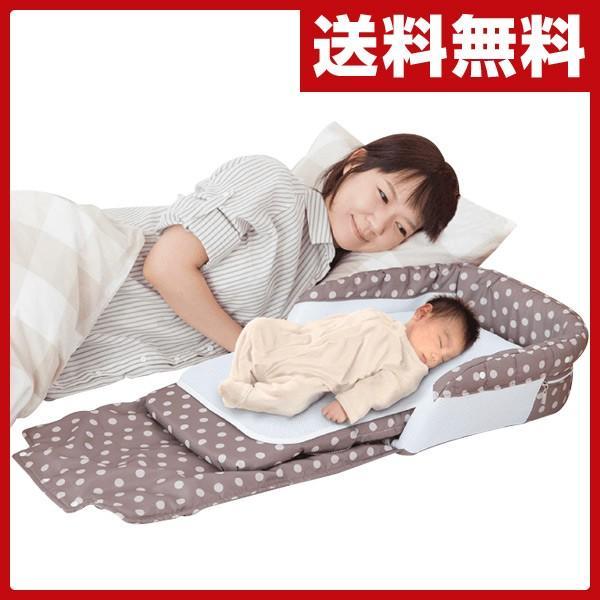 添い寝ベッド スグネル NI-6600001001 ベビーベッド ベッドインベッド 添い寝 すぐねる 添い寝ベッド ベビー 赤ちゃん コンパクト ベビー布団 ベビーふとん|e-kurashi