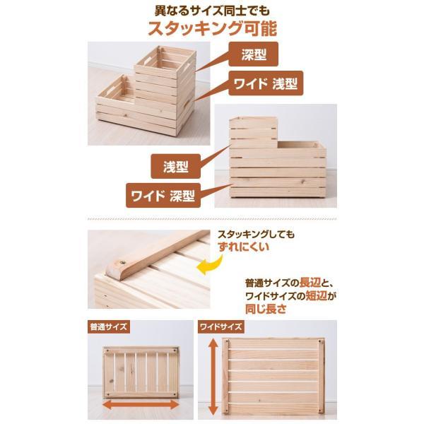 2個組 パイン材 木箱 深型 TWB-2525(NA) 無塗装 収納ボックス インナーボックス インナーケース 収納ケース ウッドボックス 本棚 おもちゃ箱【あすつく】|e-kurashi|04