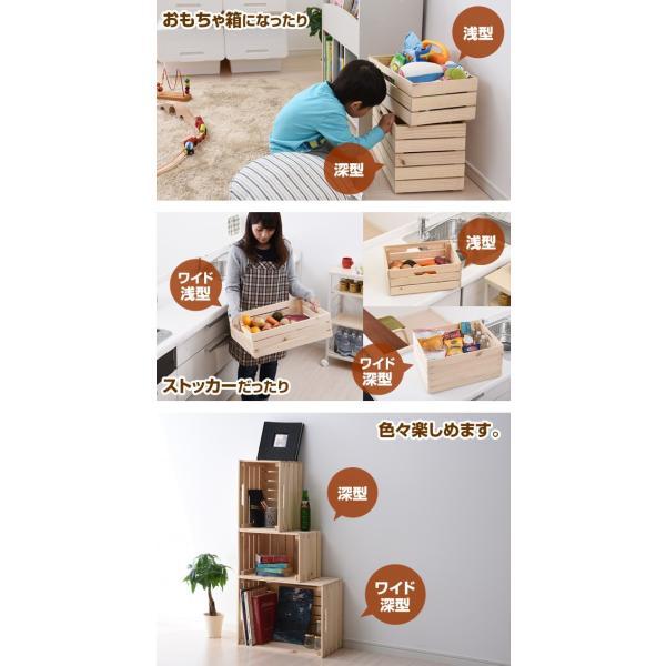 2個組 パイン材 木箱 深型 TWB-2525(NA) 無塗装 収納ボックス インナーボックス インナーケース 収納ケース ウッドボックス 本棚 おもちゃ箱【あすつく】|e-kurashi|05