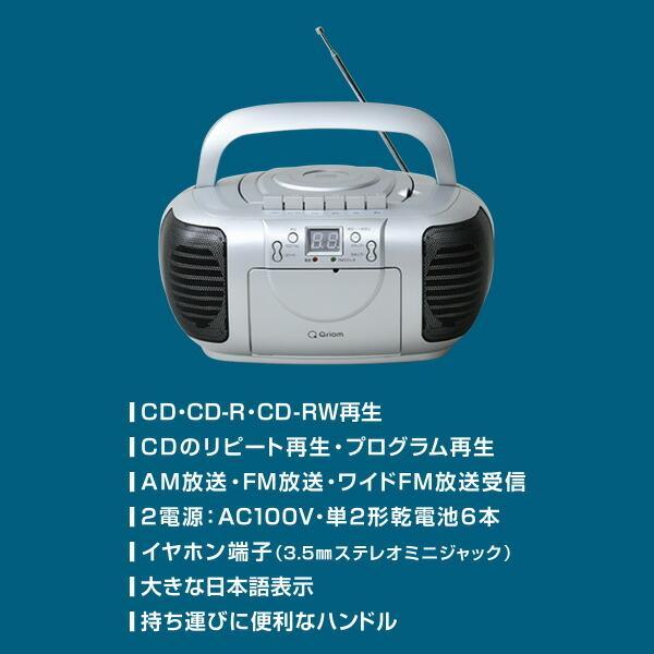 CDラジカセ (AM/FM・カセット・CD)AC100V/乾電池仕様 YCD-C600(S) ラジカセ ラジオ 録音 カセットテープ ラジオレコーダー カセットレコーダー【あすつく】|e-kurashi|03