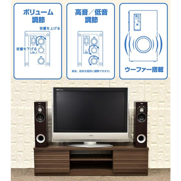 タワー型 アンプ内蔵 ダブルスピーカー (ウーファー付き) TWS-72(DB) スピーカー アンプ内蔵 重低音 高音質 スマホ接続 テレビ接続 オーディオ|e-kurashi|04