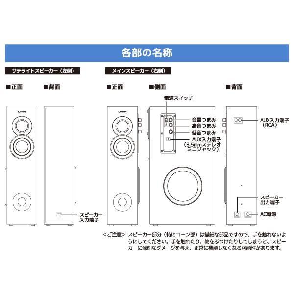 タワー型 アンプ内蔵 ダブルスピーカー (ウーファー付き) TWS-72(DB) スピーカー アンプ内蔵 重低音 高音質 スマホ接続 テレビ接続 オーディオ|e-kurashi|05